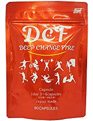 DCF(ディープチェンジファイア) 約30日分/90粒 ★カプサイシン燃焼ダイエット★