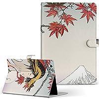 d-01h Huawei ファーウェイ dtab ディータブ タブレット 手帳型 タブレットケース タブレットカバー カバー レザー ケース 手帳タイプ フリップ ダイアリー 二つ折り 日本語・和柄 和風 和柄 浮世絵 紅葉 d01h-007438-tb