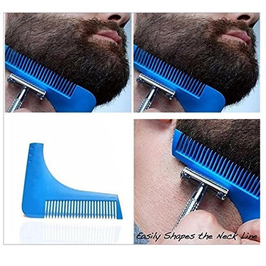 運営コート再生男性の髪の毛の顔ひげのツールツールシェイプテンプレートの櫛対称パーフェクトライン