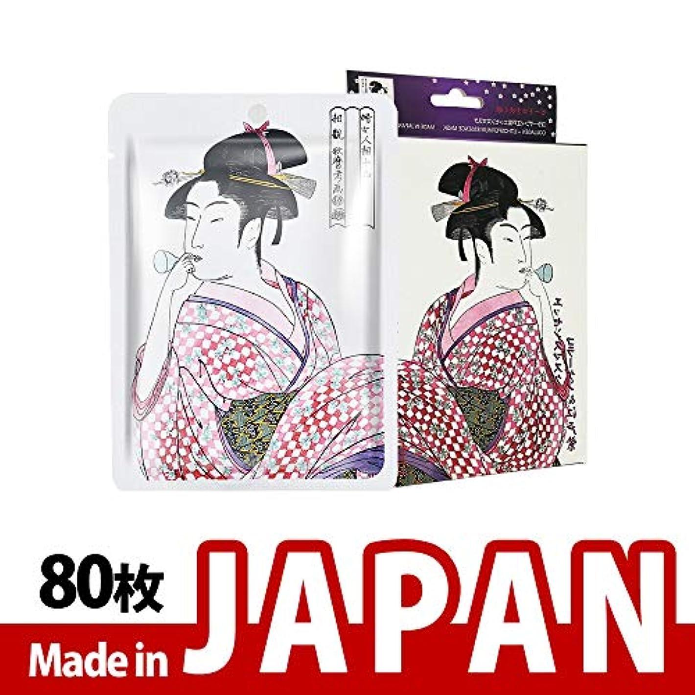 男らしさガス途方もないMITOMO【JP002-A-2】日本製シートマスク/10枚入り/80枚/美容液/マスクパック/送料無料