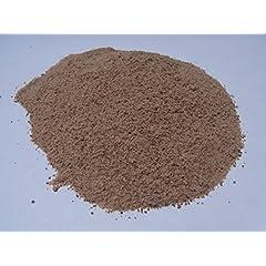 ヒマラヤ岩塩1kg【ブラックソルト】 ミネラルブラッククリスタル パウダー 細粒 バスソルト
