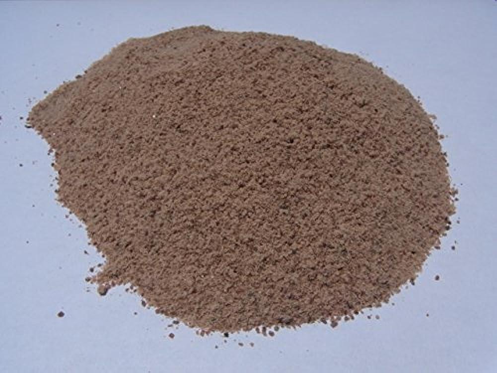 地雷原雷雨比較的ヒマラヤ岩塩1kg【ルビーソルト】 ミネラルクリスタル パウダー 細粒 バスソルト