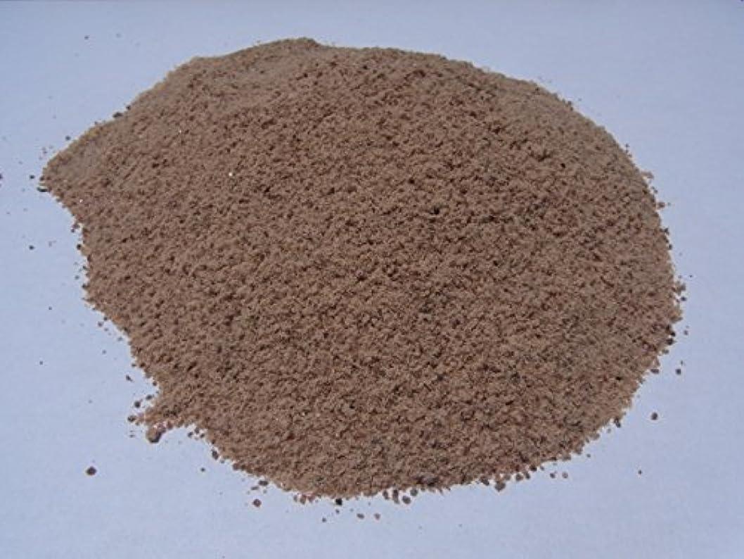 ペースト叫ぶストライドヒマラヤ岩塩1kg【ルビーソルト】 ミネラルクリスタル パウダー 細粒 バスソルト