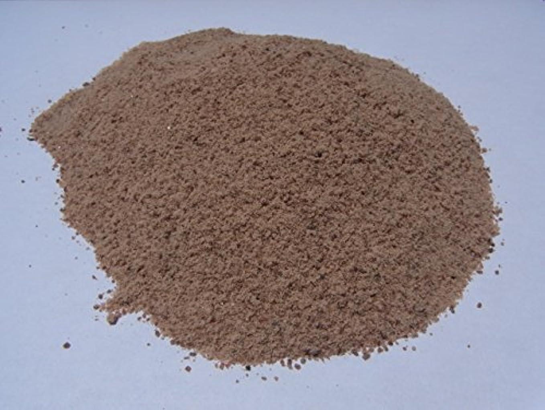 危険な終了する減少ヒマラヤ岩塩1kg【ルビーソルト】 ミネラルクリスタル パウダー 細粒 バスソルト