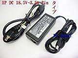 ヒューレット・パッカード 100%純正 HP Compaq 18.5V 3.5A 65W Smart ACアダプター センター1PINタイプ PPP009L、PPP009H、PPP009S、PA-1650-02HC