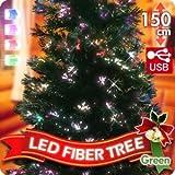 クリスマスLEDファイバーツリー 150cm グリーン [おもちゃ&ホビー]