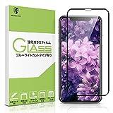 iphone x ガラスフィルム-MORNTTE iPhoneX 全面保護フィルムiPhoneX 強化ガラスフィルム 硬度9H/指紋防止/気泡レス 液晶保護フィルム iphonex フィルム (ブラック)
