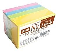 アックス N's 付箋 強粘着 75×50mm ビビットカラー KNSF-17 100枚×5冊