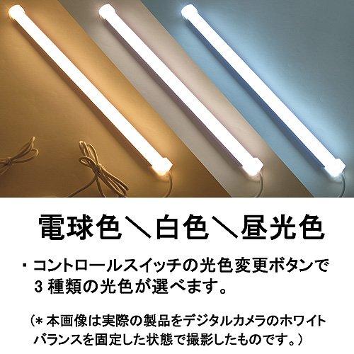 ルートアール 調光・調色 LED30灯USBバーライト コントロールスイッチ付き 電球色/昼光色 RL-BAR30DLC