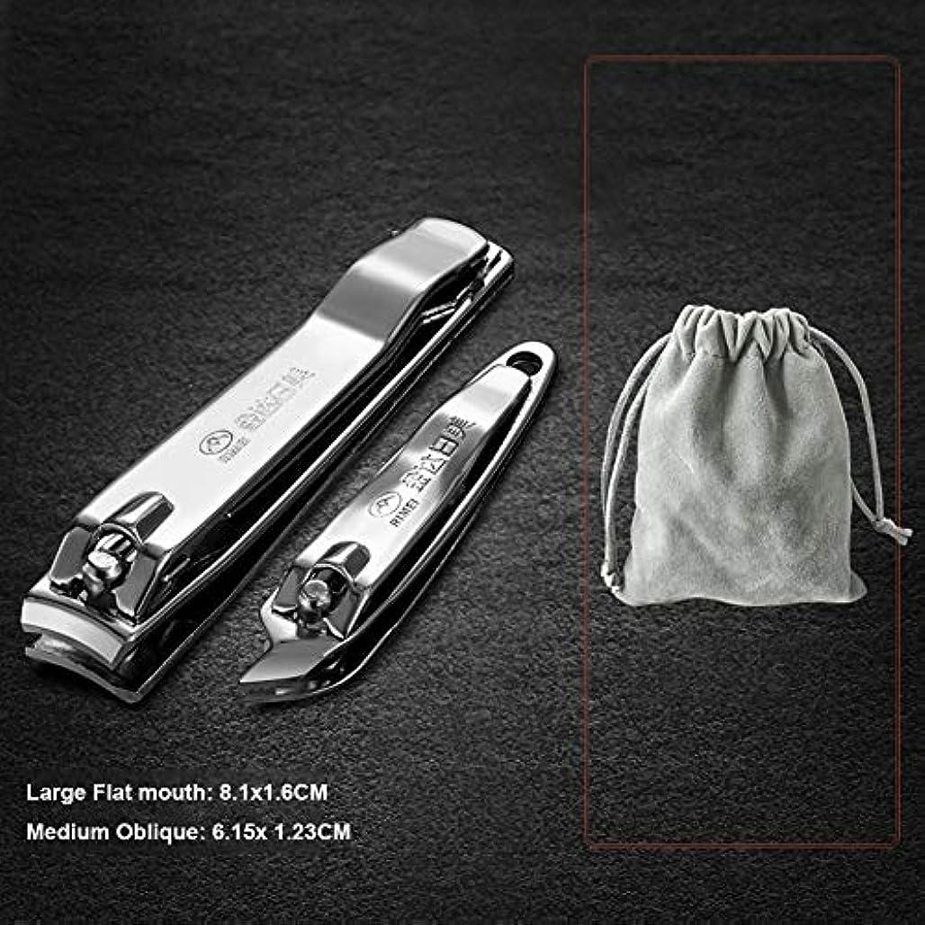 大腿レイア刺す2つのステンレス鋼の爪切り、大きい平らな爪切りおよび中型の斜めの釘のはさみ、男性女性のため