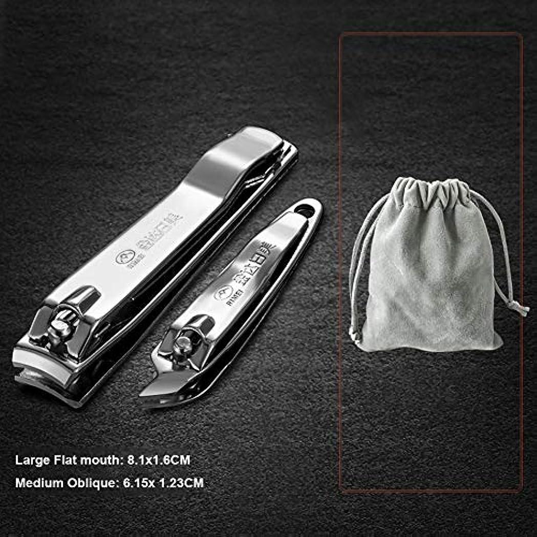 吸う継続中摂動2つのステンレス鋼の爪切り、大きい平らな爪切りおよび中型の斜めの釘のはさみ、男性女性のため