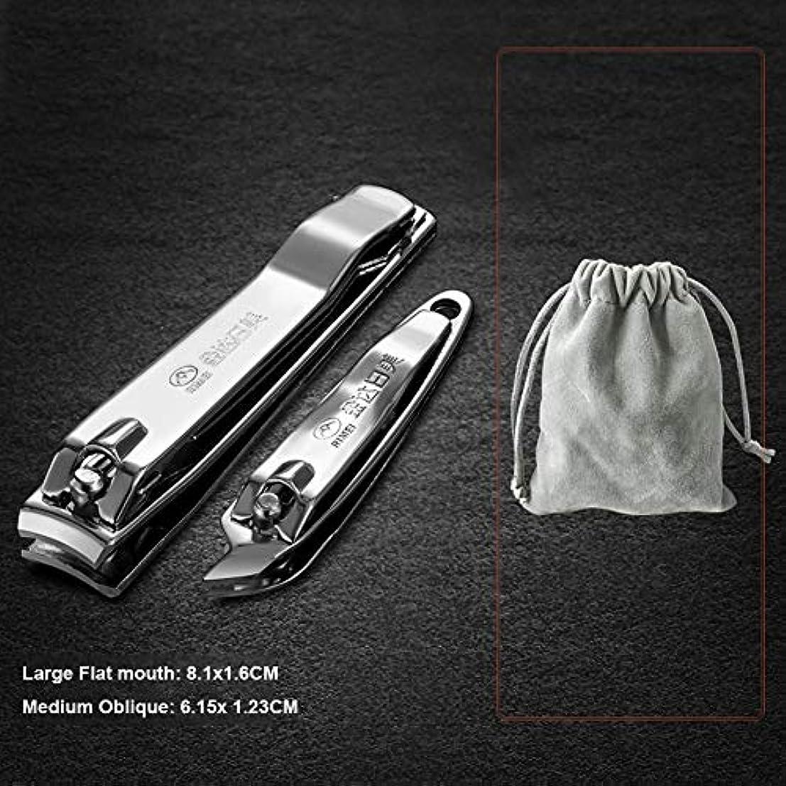 ブランク硬さ有害な2つのステンレス鋼の爪切り、大きい平らな爪切りおよび中型の斜めの釘のはさみ、男性女性のため