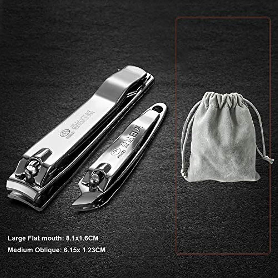長椅子トレースアクセスできない2つのステンレス鋼の爪切り、大きい平らな爪切りおよび中型の斜めの釘のはさみ、男性女性のため