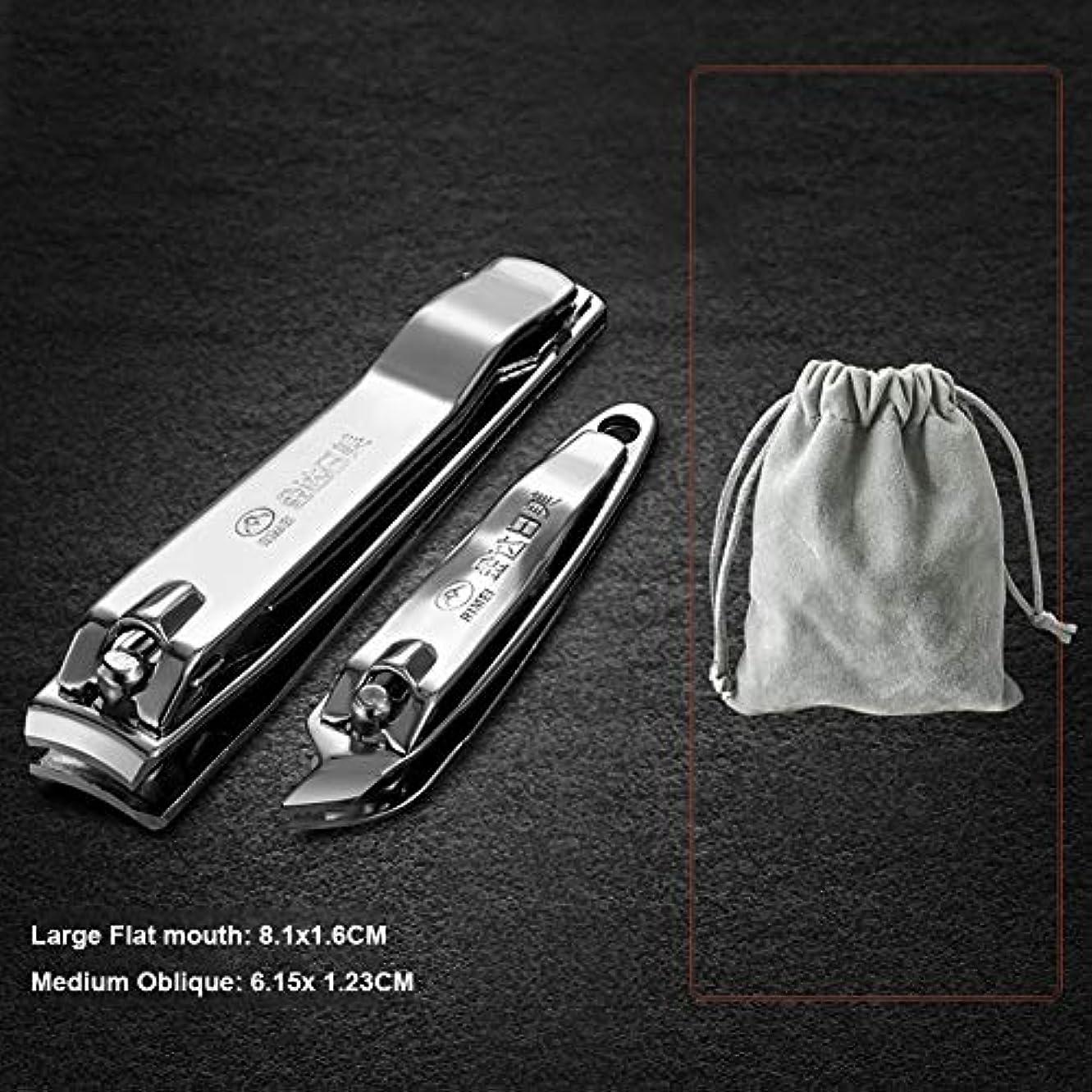 激怒本部頑丈2つのステンレス鋼の爪切り、大きい平らな爪切りおよび中型の斜めの釘のはさみ、男性女性のため