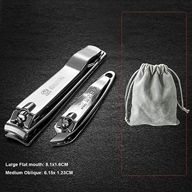 柱辞書保安2つのステンレス鋼の爪切り、大きい平らな爪切りおよび中型の斜めの釘のはさみ、男性女性のため