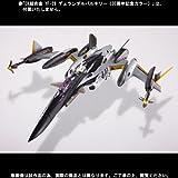 DX超合金 マクロスF YF-29 デュランダルバルキリー(30周年記念カラー)用スーパーパーツ (魂ウェブ限定)