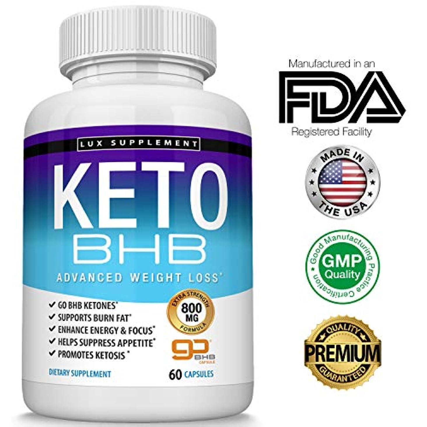 チョコレート接ぎ木スペードLux Supplement ケト BHB Keto Pills Advanced ケトジェニック ダイエット 燃焼系 サプリ 60粒 [海外直送品]