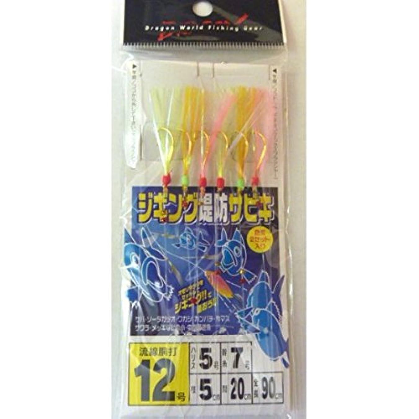 くエレベーター母性ジギング堤防サビキ 色別2セット入り 3本針 12号 ハリス5号 幹糸7号