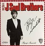 三代目 J Soul Brothers 今市隆二 サイン カード