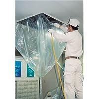 エアコン洗浄カバー KT-5230 天カセ天吊り 兼用シート 業務用プロ仕様EA115Z-15