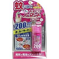 おすだけノーマット スプレータイプ バラの香り 200日分 × 4個セット