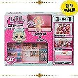 L.O.L. サプライズ! ポップアップストア 3 in 1 LOL Surprise Doll Pop-Up Store [並行輸入品]