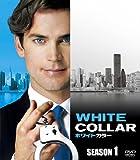 ホワイトカラー シーズン1 (SEASONSコンパクト・ボックス) [DVD] 画像