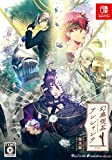 幻奏喫茶アンシャンテ 限定版 - Switch