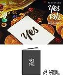 Aバージョン / TWICE 6th Mini Album - YES OR YES トゥワイス ミニアルバム ◆初回限定特典 + KOKOKOREA限定特典付き 【ポスター折りたたんで発送】 [並行輸入品]/