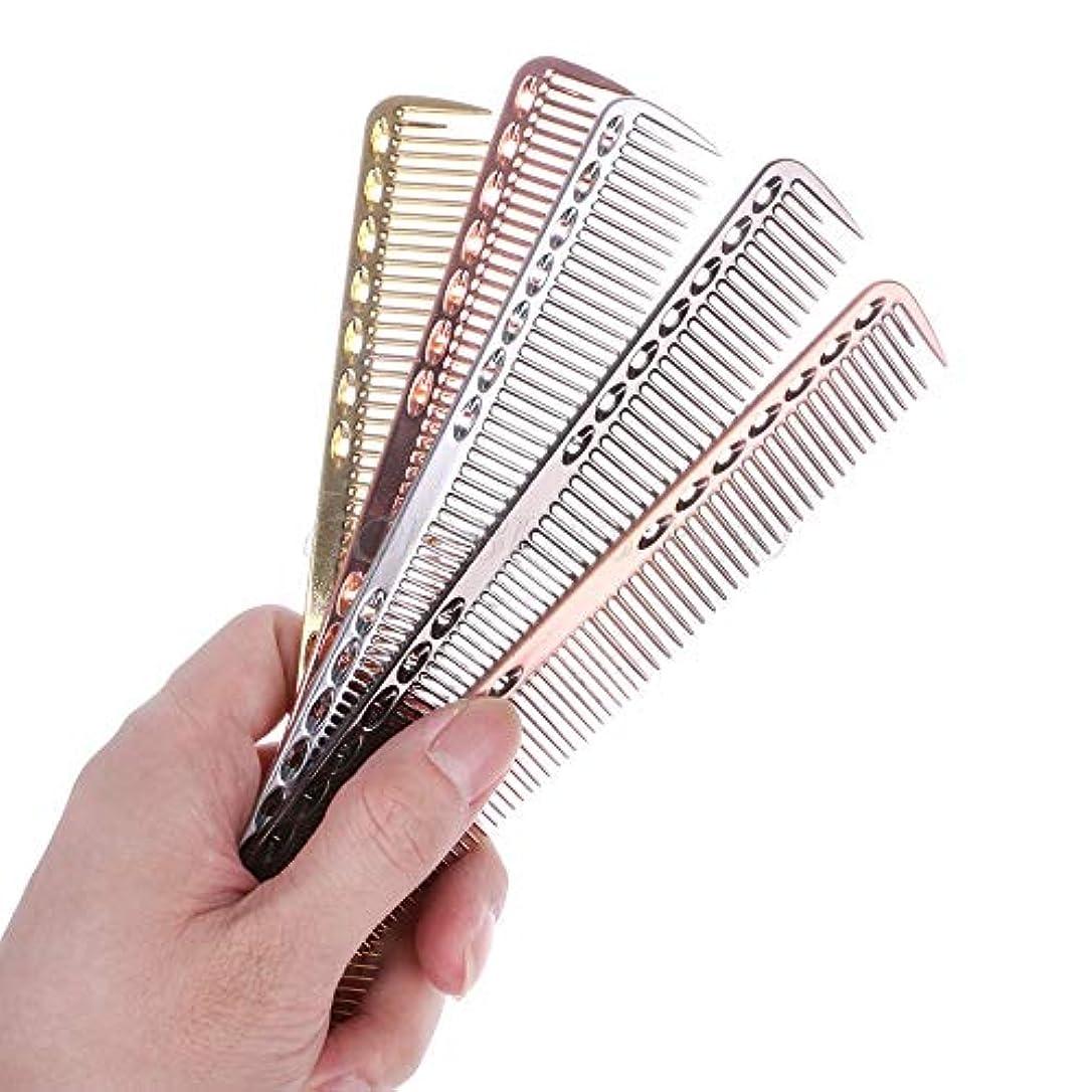 メトロポリタン許容できるジョガーABCDESUN 5本のカラフルなアルミメタルカッティングコームヘア理髪&理髪コーム  男性女性