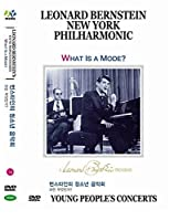 Leonard Bernstein Young People' Concert no.14What Is a Mode (Region code : All) (Korea Edition)