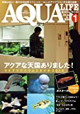 月刊アクアライフ 2018年 01 月号