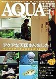 月刊アクアライフ 2018年