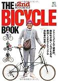 別冊2nd 6「ザ・バイシクル・ブック」 (エイムック 2195 別冊2nd Vol. 6)
