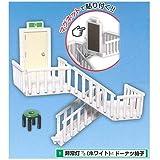 数寄ラボ マグネット 非常階段 [1.非常灯つき(ホワイト)とドーナツ椅子](単品)
