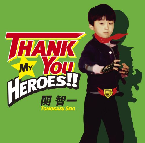 Thank You My Heroes!!