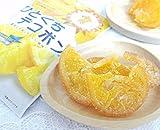 国産ドライフルーツ ここだけ 熊本県でこぽん 10袋セット250グラム 柔らか食感 ビタミンC クエン酸 食物繊維(でこぽん)