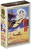 150ピース ジグソーパズルスタジオジブリ作品ポスターコレクション 紅の豚 ミニパズル(10x14.7cm)