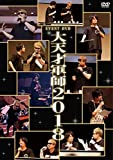 EVENT DVD 大天才軍師2018[MESV-0126][DVD] 製品画像