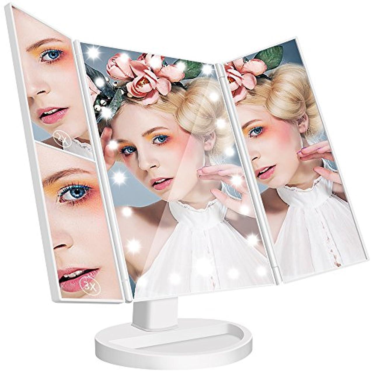 支配的横向きひばり化粧鏡 LEDライト 卓上スタンドミラー 折りたたみ式三面鏡 2倍&3倍拡大鏡付き 180°回転 明るさ調整可能