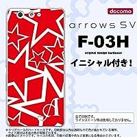 SHV37 スマホケース ARROWS SV ケース アローズ SV イニシャル 星 赤×白 nk-f03h-1120ini Q