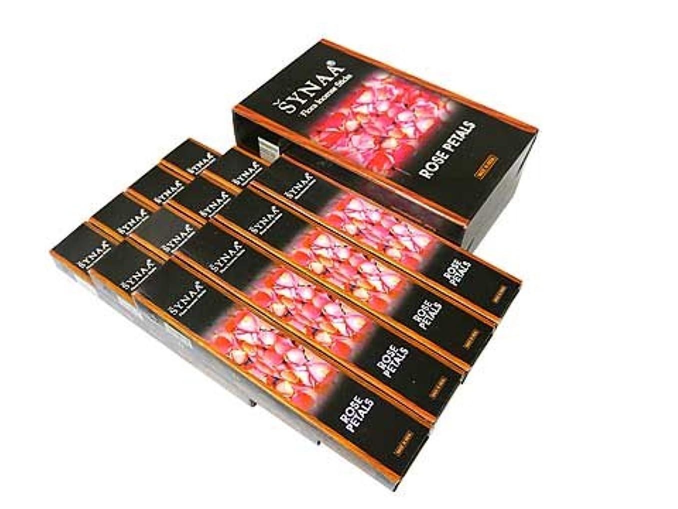 若さ伝統的間違いHDAC SYNAA(シナー) ローズペタル香 マサラスティック ROSEPETALS 12箱セット