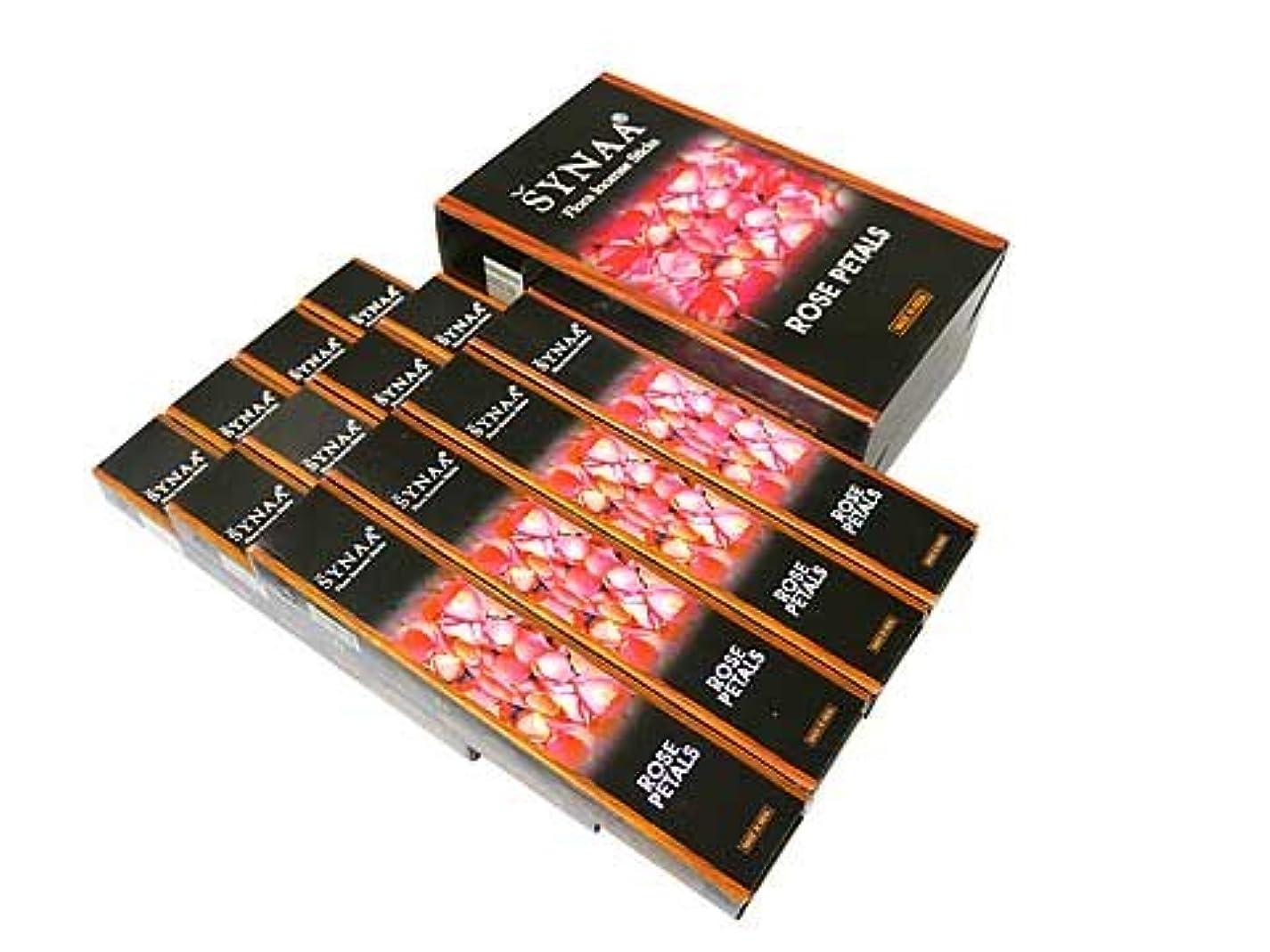 ホステス焦がすパンツHDAC SYNAA(シナー) ローズペタル香 マサラスティック ROSEPETALS 12箱セット