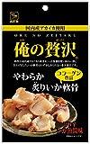 カモ井食品 俺の贅沢 やわらか炙りいか軟骨44g×5個