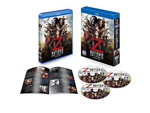 Zネーション <サード・シーズン> コンプリート・ボックス(3枚組) [Blu-ray]