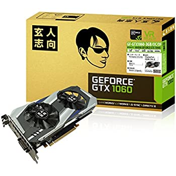 玄人志向 ビデオカードGEFORCE GTX 1060搭載 GF-GTX1060-3GB/OC/DF