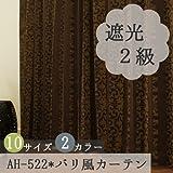 カーテン 遮光2級 アジアンリゾート/●バリ風カーテン【AH522】/■ブラウン/▼W100cm/▽H200cm/2枚組/Z3K