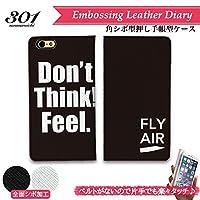 301-sanmaruichi- iPhoneXS ケース iPhone X ケース 手帳型 おしゃれ fly air 名言 シリーズ クンフー ブラック シボ加工 高級PUレザー 手帳ケース ベルトなし