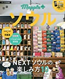 51jYOm3RAsL. SL160  - 【韓国】ソウルの広蔵市場でユッケとレバ刺し三昧の旅