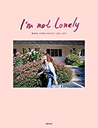 【Amazon.co.jp限定特装版】I'm not lonely 垣内彩未 2015-2017